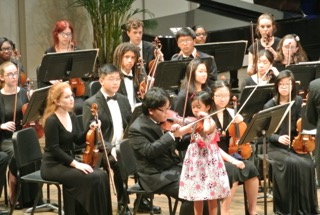 Concerto Competition Winner at a Performance